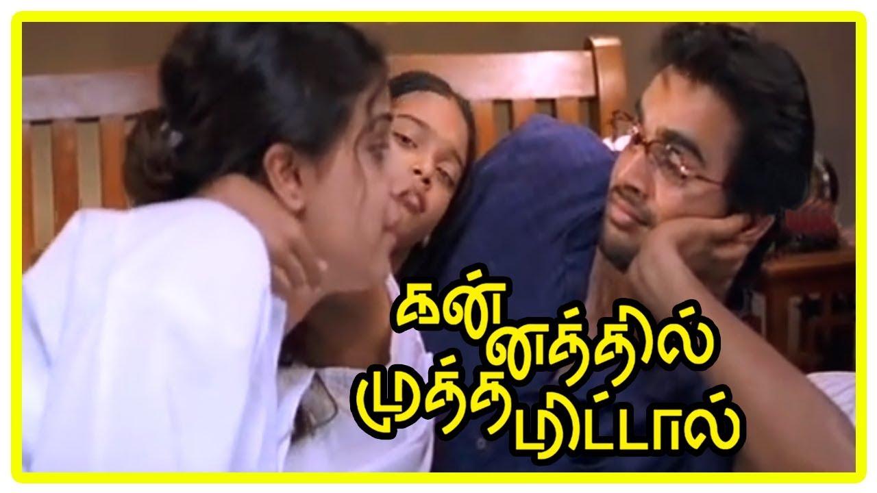 kannathil muthamittal full movie tamilrockers