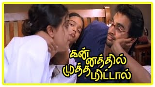 Video Kannathil Muthamittal Tamil Movie Scenes | Simran patches up with Keerthana | Mani Ratnam download MP3, 3GP, MP4, WEBM, AVI, FLV Januari 2018