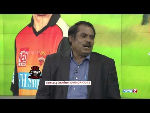 MI vs KKR | IPL Raja Vaa Raja Vaa | News7 Tamil |