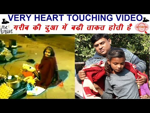 Documentary on poverty│best motivation for success│never give up video│hindi motivational videos│ngo