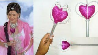 How To Make Baal Pari Jaadui Dand ( Magic Stick) || Paper Easy Diy || Home Made
