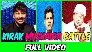 Kirak Mushaira Battle || Hyderabad Vs Warangal || Warangal Diaries ft. Angaar Talkies