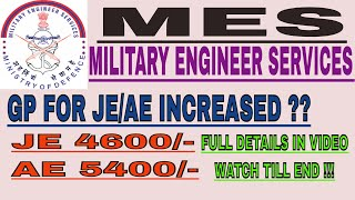 MES JE 4600 , AE 5400 | DECISION TO BE DECLARED SOON | #Militaryengineerservices