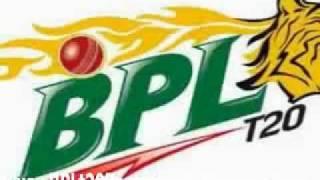 Bangladesh Premier League BPL 2012 BPL T20 2012 BPL 2012 Bangladesh.flv