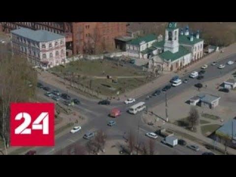 Городки. Специальный репортаж Георгия Подгорного - Россия 24