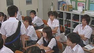 茜(井上真央)のクラスに転校生がやってきた。どことなく陰のあるその少年...