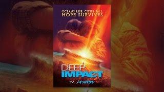 もしも、数日のうちに地球に巨大彗星が衝突し、全人類が絶滅するかもし...
