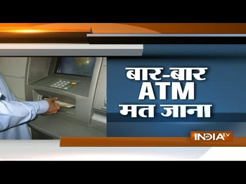 Now You Have To Pay To Transact Money From ATM
