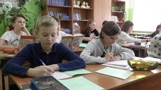 В школах Новосибирской области стартовал конкурс сочинений о героях Великой Отечественной войны