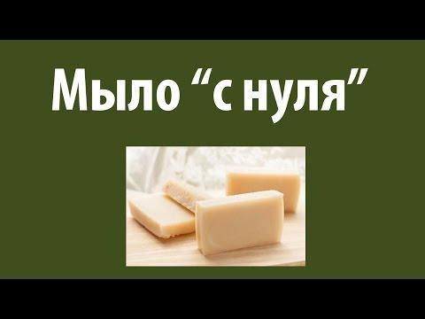 Мама мыла видео уроки на русском все серии