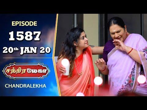 CHANDRALEKHA Serial   Episode 1587   20th Jan 2020   Shwetha   Dhanush   Nagasri   Arun   Shyam