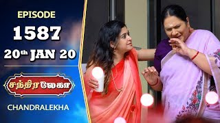 CHANDRALEKHA Serial | Episode 1587 | 20th Jan 2020 | Shwetha | Dhanush | Nagasri | Arun | Shyam