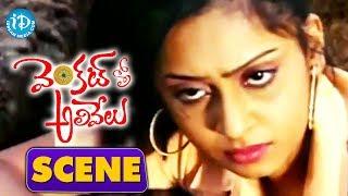 Download Video Venkat Tho Alivelu Movie Scenes - Sanjana Comedy || Dileep || Abhinaya Sri || MS Narayana MP3 3GP MP4