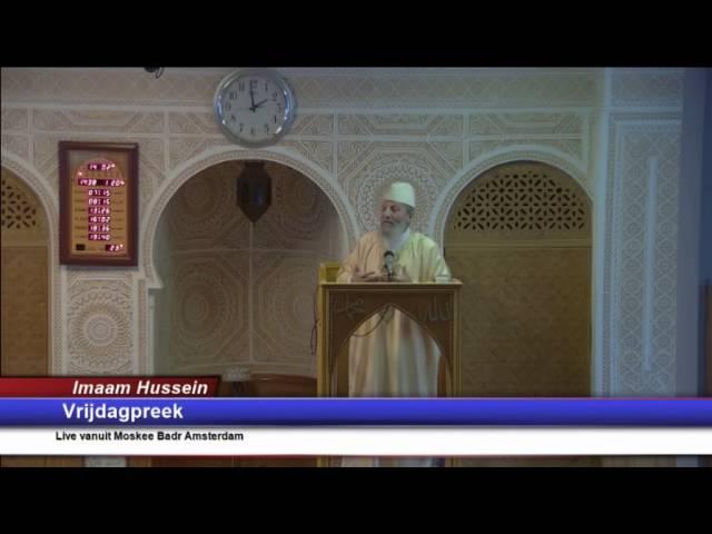 Imaam Hussein - De relatie tussen aanbidding en kennis
