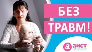Родовые травмы новорожденных детей  Какие причины?(Родовые травмы новорожденных детей Какие причины? Я могу Вам помочь, где бы вы ни находились: http://horoshierodi.ru..., 2016-02-04T16:00:00.000Z)