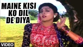 Maine Kisi Ko Dil De Diya [Full Song] | Aayee Milan Ki Raat | Avinash Wadhawan, Shaheen