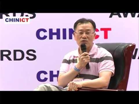 Beida's dean Dongmin Chen speaks at CHINICT in Beijing.