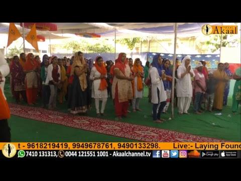 Laying Foundation Stone Ceremony of Guru Nanak Yatri Niwas at Hanamkonda, Hyderabad, Telangana