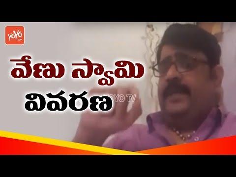Astrologer Venu Swamy Live on Babu Gogineni Issue | Babu Bogineni Vs Venu Swamy | YOYO TV Channel