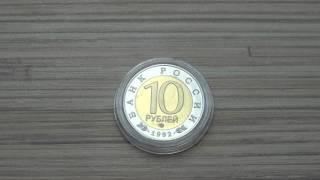 Монеты с AliExpress . Покупки нумизмата 8.