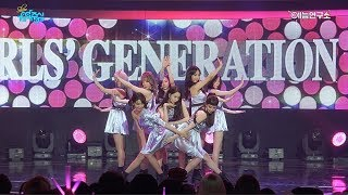 [예능연구소 직캠] 소녀시대 올 나잇 @쇼!음악중심_20170812 All Night Girls' Generation in 4K