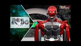 Robo Leaks 01-12-2018 – Puthiyathalaimurai TV Show