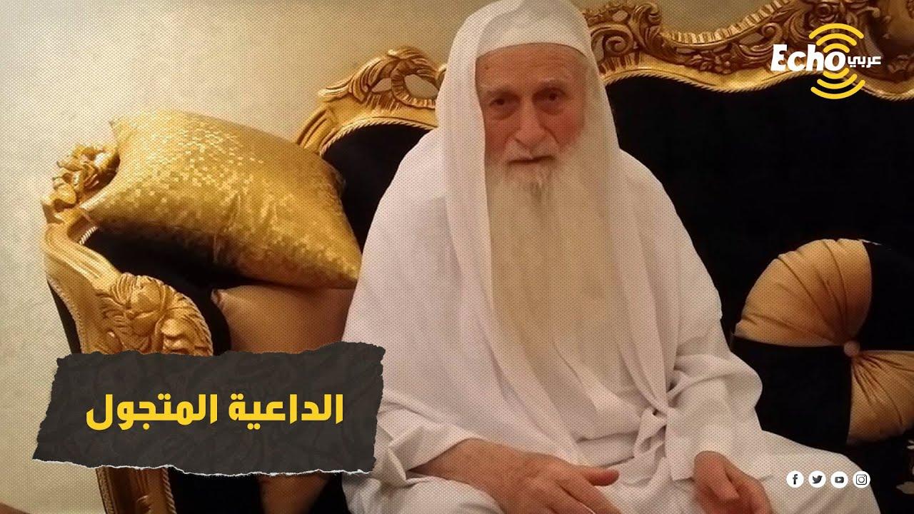 الداعية التركي نعمة الله صاحب أطرف وأغرب أسلوب في الدعوة ونشر الإسلام الذي أسلم على يده عشرات الآلاف
