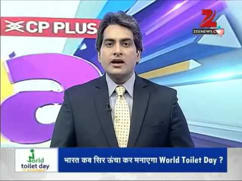 DNA: Reality check on sanitation in India on World Toilet Day