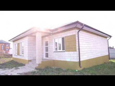 Дом 103 м2 в Мокве, 1 км от Курска. Срочная продажа