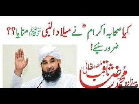 Kia Sahaba Ne Milad Manaya - Best Speech Of Muhammad Raza SaQib Mustafai