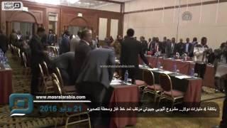 مصر العربية | بتكلفة 4 مليارات دولار.. مشروع أثيوبي جيبوتي مرتقب لمد خط غاز ومحطة لتصديره