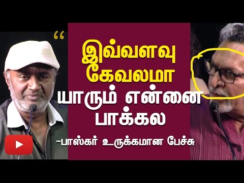 M.S. Bhaskar's most Funniest speech - I am already Pattaabi | Nassar | 8 Thottakkal Press meet