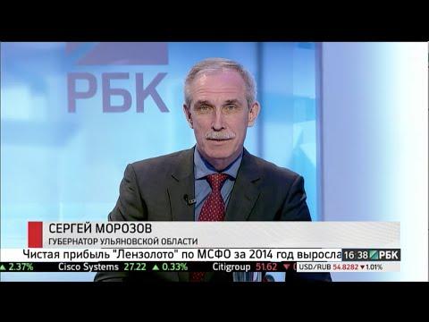 Губернатор Ульяновской обл. Сергей Морозов в программе «Давыдов.Индекс»