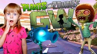 РАСТЕНИЯ против ЗОМБИ САДОВАЯ ВОЙНА ЗАЩИЩАЕМ САД от ДИСКО ЗОМБИ Plants vs Zombies Garden Warfare