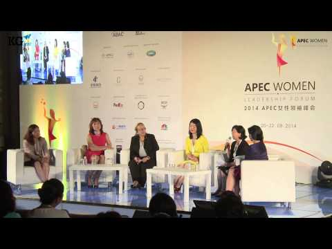APECWLF2014 - Dialogue on Internet Finance and Banking Finance (Session 12)