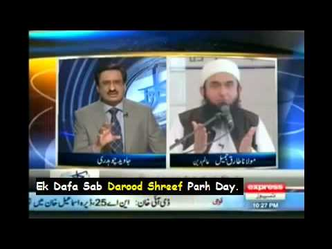 Exclusive Maulana Tariq Jameel Interview 17 09 2013