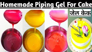 Perfect Homemade Piping Gel For All CakesGel icing for cake  easy recipe of piping gel पईपग जल