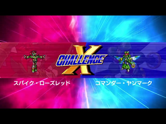X Challenge Vol.2 Stage 2 [Hard] [NO COMMENTARY] - Mega Man X Legacy Collection 2