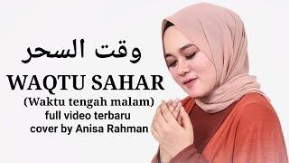 Download Lagu WAQTU SAHAR Cover by Anisa Rahman ( full video terbaru lirik terjemah bahasa Arab) mp3