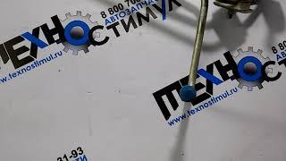 3920217 Трубки топливные форсунки 123 цил. 3шт для ДВС CUMM NS 6BT BTAA EQB210 20