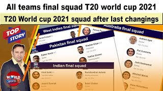 All teams final squad T20 world cup 2021 after last changings | T20 world cup 2021 all teams squad