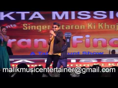 Malik Music Entertainer Presents Guru Randhawa Live at Singer Sitaron Ki Khoj-2016