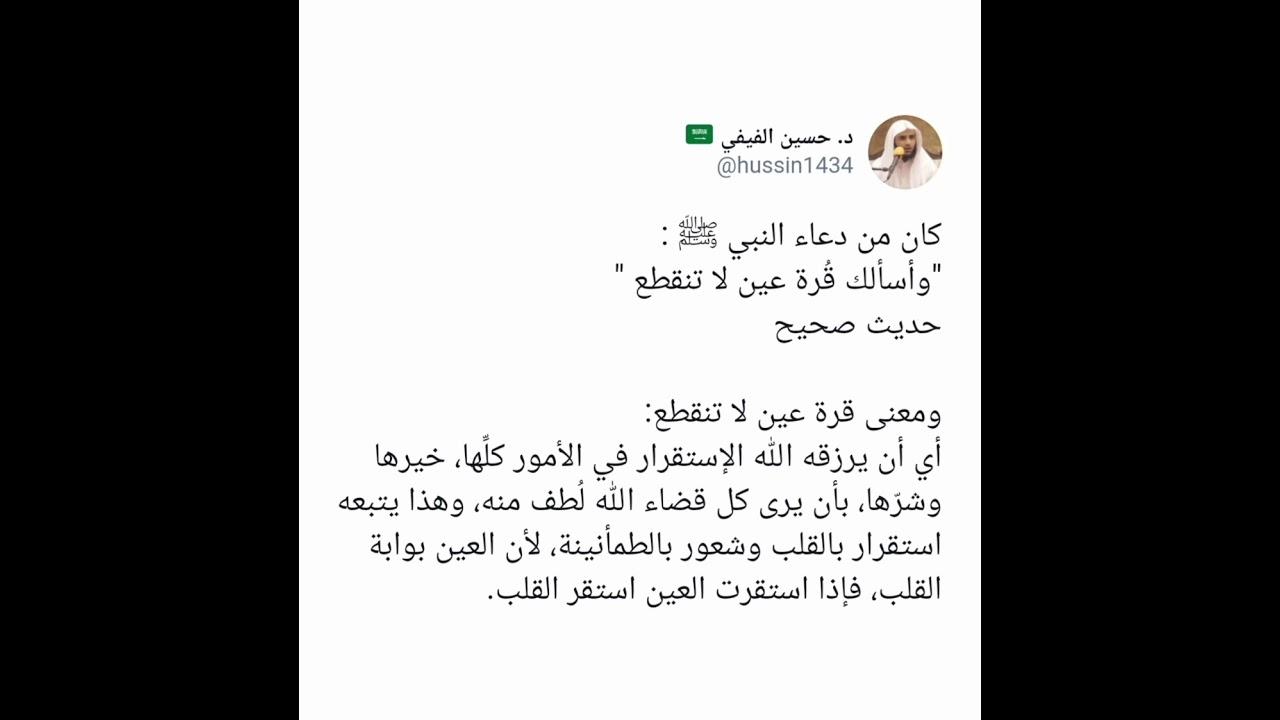 عبدالله در توییتر كان من