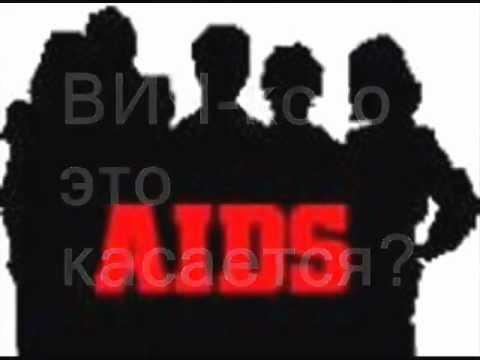 Профилактика ВИЧ/СПИДа в России