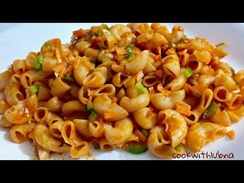 Macaroni Pasta Recipe   Kids Lunch Box Recipe   Easy Snack Recipe