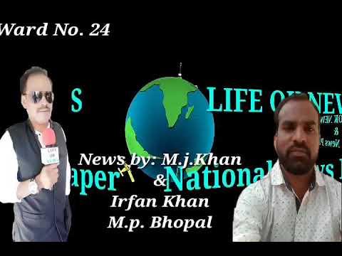 LIFE OK NEWS M.j Khan & Irfan khan M.p. Bhopal