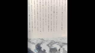 日本語補習校で頑張っている漢字の苦手な子供たちのために音読しています。