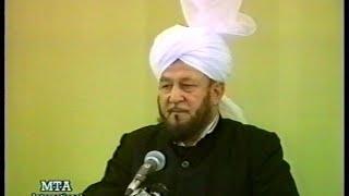Urdu Khutba Juma on November 10, 1989 by Hazrat Mirza Tahir Ahmad