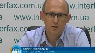 В Украине появятся новые правила тарификации электроэнергии