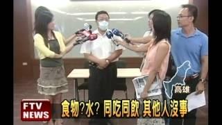 許建國主播&張嘉欣主播-雙主播播報新聞(高雄月子中心)